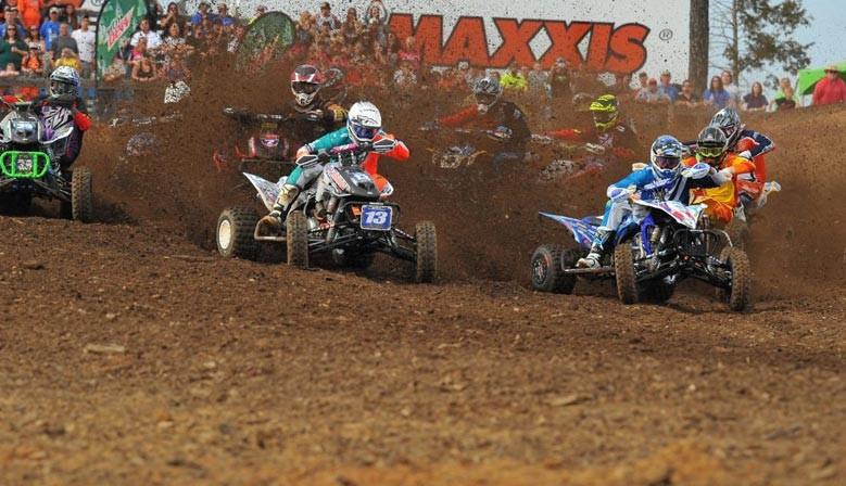 Maxxis Ελαστικά ATV