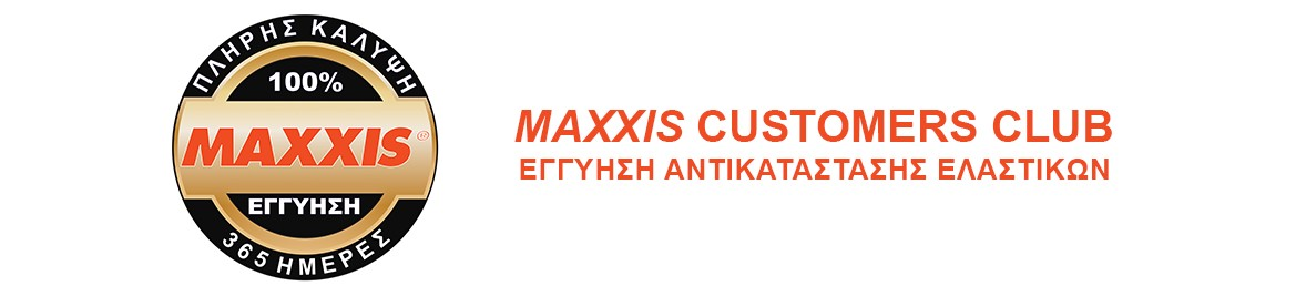 MAXXIS CUSTOMERS CLUB